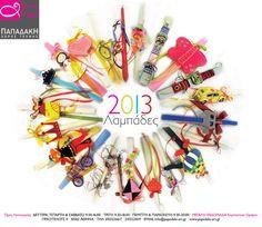 ΠΑΣΧΑΛΙΝΕΣ ΛΑΜΠΑΔΕΣ 2013 :: papadaki-art Charmed, Bracelets, Jewelry, Art, Art Background, Jewlery, Jewerly, Schmuck, Kunst