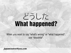 What happened? In Japanese