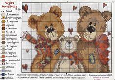 Gallery.ru / Фото #26 - Забавные схемы - elena-555 - The Three Bears
