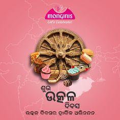 ଉତ୍କଳ ଦିବସ ଉପଲକ୍ଷେ ଆପଣ ସମସ୍ତଙ୍କୁ ହାର୍ଦ୍ଧିକ ଶୁଭେଚ୍ଛା ଓ ଶୁଭ କାମନା!! . . #OdishaDay #utkaldivas #Odisha #proudtobeodia #Odia #proud #1stApril #celebrate #HappyNewYear #bakerylife #observation #monginis Monginis Cake MONGINIS CAKE | IN.PINTEREST.COM RECIPES EDUCRATSWEB