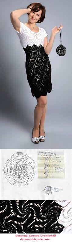 Схема вязания Вязание на заказ, Пермь.  Ксения Суханова. Вязание крючком.   #вязание #вязаниекрючком