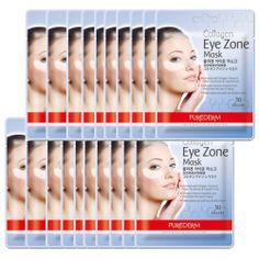 Korea Beauty Purederm Collagen Eye Zone Mask Sheet Masque Wrinkle Care 20 bags #KoreaBeautyPurederm
