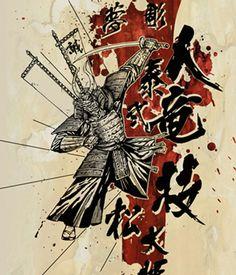 Samurai by Fikkoro