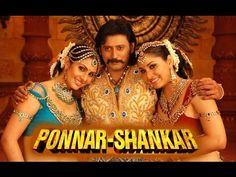 Tamil Full Movie 2014 New Releases Ponnar Shankar   Full Movie Full HD -...