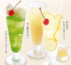im craving for honey lemon soda and melon cream float