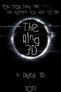Фильм Звонок 3 часть (2015) смотреть онлайн бесплатно в хорошем качестве полный фильм полностью hd