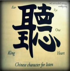 """Chinese character for """"listening"""" symbols - art class. Chinese Character Tattoos, Chinese Characters, Word Symbols, Mandarin Language, Learn Chinese, Chinese Art, Learn Mandarin, Chinese Language, Chinese Culture"""