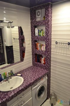 This tile reminds me of minecraft, only change the colors. Maybe make the shelves a creature like enderman Wet Room Bathroom, Laundry In Bathroom, Small Bathroom, Modern Bathroom Design, Bathroom Interior Design, Purple Bathrooms, Happy House, Dream House Plans, House On Wheels