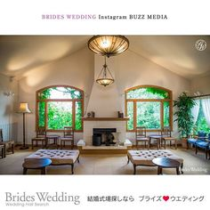 【brides_w】さんのInstagramをピンしています。 《ブライズウエディング Instagram BUZZ MEDIA  #laclairiere  #大宮駅 西口よりバスで8分の場所にある #三橋の森 では樹齢100年を超える1本 #桜 の下で結婚式が挙げられます。 まるで、おとぎ話のような #ガーデンセレモニー #ナチュラル な空間で、飾りすぎない #ウェディング スタイルが人気です。  ご質問等ありましたら、お気軽にお問合せ下さい。  ラ・クラリエールブライダルサロン 平日11:00~19:00 土日祝9:30~19:00 定休日 第一・第三火曜日 048-658-2000 なお、ご連絡の際に 【Instagram(インスタグラム)を見たよ!】とご連絡ください♪ @laclairiere  #ラクラリエール #ウエディング #ガーデンウエディング  結婚式場探しならBRIDES WEDDING Instagram BUZZ MEDIAでは掲載会場様を随時募集しております。 詳しくはLINE or DMにてご連絡ください。…