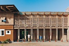 Vocational School in Rudrapur - DETAIL inspiration Bamboo Architecture, Vernacular Architecture, School Architecture, Sustainable Architecture, Architecture Design, Pool Bar, Small Solar Panels, Bamboo Building, Bamboo Structure