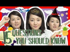 Learn the Top 15 Japanese Questions You Should Know - YouTube