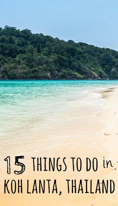 2 hours out of Krabi. The Ultimate Guide to the top beaches, best hotels, resorts, bungalows and things to do in Koh Lanta, Thailand Thailand Honeymoon, Thailand Travel Guide, Asia Travel, Phuket Thailand, Backpacking Thailand, Thailand Vacation, Kho Lanta, Laos, Places To Travel