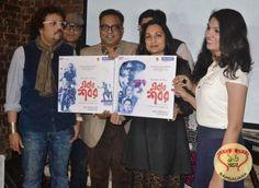 New-Bengali-Film-Ebar-Shabor