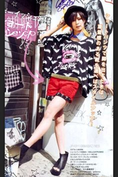 Japanese street style Youre Cute, Japanese Street Fashion, Gyaru, Akira, Tokyo, Sequin Skirt, Girl Fashion, Street Style, Style Inspiration