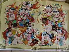 Chinese Chubby Babies New Year Poster # 33 Chinese New Year Poster, New Years Poster, Baby New Year, Chinese Babies, Chubby Babies, Wuxi, Propaganda Art, Baby Posters, Unity