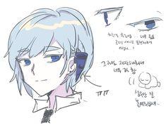 Fujoshi, Webtoon, Love Of My Life, Tower, Draw, Manga, Comics, Anime, Inspiration