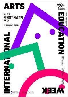 2019 세계문화예술교육 주간행사 Poster Design Layout, Poster Design Inspiration, Graphic Design Posters, Graphic Design Typography, Graphic Design Illustration, Branding Design, Book Cover Design, Book Design, Web Design