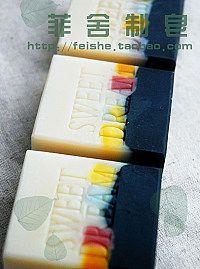 夏威夷风情皂 手工皂 纯天然冷制 精油皂/香皂 洁面 美白 去角质