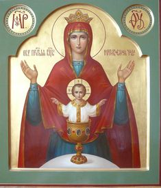 "The Catalog of Good Deeds: 35 Variations of the icon of the Mother of God the ""Inexhaustible Chalice"" Religious Images, Religious Icons, Religious Art, Byzantine Icons, Byzantine Art, Our Lady Of Sorrows, Classic Portraits, Mary And Jesus, Catholic Prayers"