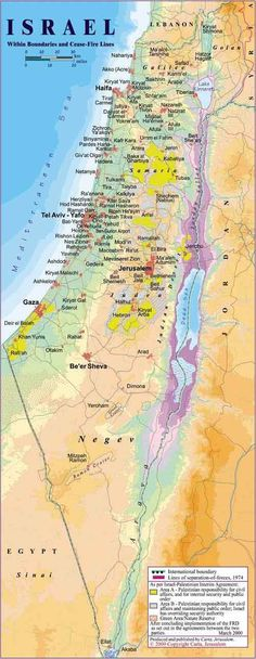 The map of Israel : dead sea, sea of galilee, jaffa, jerusalem, jericho, bethlehem, bet she'an, dan, haifa, tel aviv, etc.