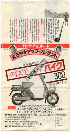 Graphisme Japon Magazine Design, Communication Design, Logo Branding, Logos, Can Design, Drawing S, Graphic Design Typography, Editorial Design, Packaging