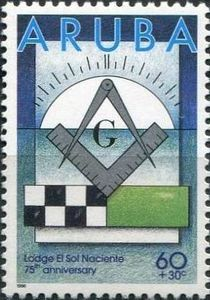 Masonic emblems