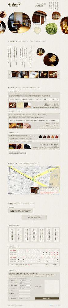 iphone5 ケース http://www.bigtaobao.com/big-3-iPhone5-case.html