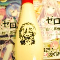 """Re:Zero"" Manga Adapts Special Mayonnaise Chapter                           In addition to the bonus What IF stories, Re:Zero author Natsuki Teppei went back and wrote a series of short stories s..."