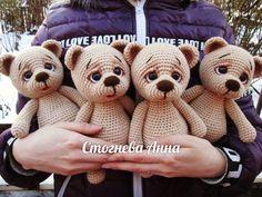 Амигуруми. Вязаные игрушки Crochet Teddy Bear Pattern, Crochet Animal Amigurumi, Crochet Animal Patterns, Knitted Animals, Crochet Doll Pattern, Crochet Bear, Amigurumi Doll, Knitted Dolls, Crochet Dolls