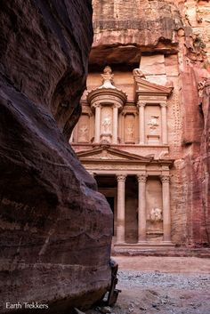 Petra without people
