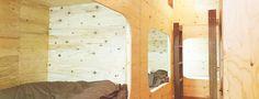 【奈良・奈良】コワーキングスペース併設のゲストハウス3F。近鉄奈良駅から徒歩1分。ドミトリーの形がかわいい。 #nara #guesthouse #coworking #japanstay #backpackers #nomadworker ★TA http://www.tripadvisor.jp/Hotel_Review-g298198-d7702714-Reviews-Guest_House_3F-Nara_Nara_Prefecture_Kinki.html