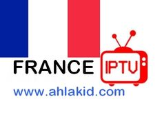 Here you'll find all new iptv france files and also all french bouquets on the fastest iptv. free for all package channels france playlist. New Things To Learn, Cool Things To Buy, Free Tv And Movies, Free Playlist, Free Facebook Likes, Best Seo Services, Social Media Impact, Cool Gadgets To Buy, Shopping
