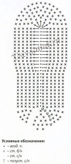 Серые ажурные тапочки крючком, схема