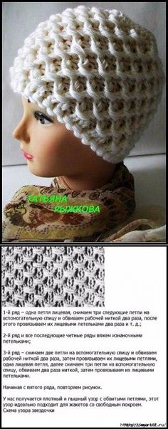 New Knitting Patterns Cowl Sock Yarn Ideas Headband Tutorial, Headband Pattern, Beanie Pattern, Crochet Scarf Easy, Crochet Poncho, Crochet Hats, Knitting Socks, Knitted Hats, Bandeau Crochet