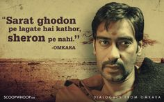 Even After 10 Years, Omkara Remains One Of India's Finest Films With Its Rustic Dialogues Funny Dialogues, Bollywood Quotes, Heart Touching Shayari, Love Movie, Movie Quotes, Quizzes, Lyrics, Hollywood, Thoughts