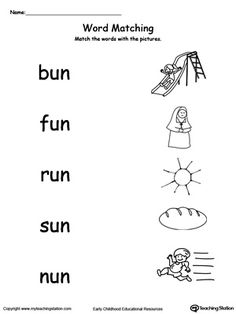 **FREE** UN Word Family Picture and Word Match Worksheet. Topics: Phonics, Reading, and Word Families.