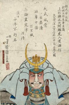 Uesugi Kenshin. Woodblock print, 1840's, Japan, by artist Utagawa Kuniyoshi.