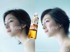 汚れに負けない人を、キレイという。 わたしを清める。からだ巡茶.  Coca-Cola Book Posters, Poster Ads, Advertising And Promotion, Advertising Design, Japan Design, Ad Design, Business Poster, Japanese Photography, Japanese Graphic Design