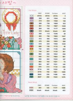 GRAFICOS SODA COREA ,,, SUPER LINDOS   Aprender manualidades es facilisimo.com