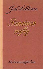 lataa / download PUNAINEN MYLLY (NÄKÖISPAINOS) epub mobi fb2 pdf – E-kirjasto