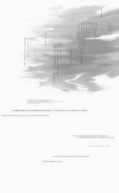 science of design - タイポグラフィ研究a 2012 Style inspiration Graphic Design Branding, Graphic Design Posters, Graphic Design Inspiration, Style Inspiration, Book Design, Cover Design, Layout Design, Ad Design, Typography Layout