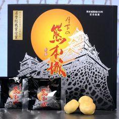 全国菓子大博覧会名誉総裁賞受賞!月下の熊本城