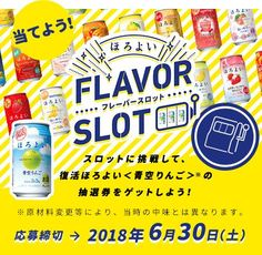 Japan Graphic Design, Japan Design, Sale Banner, Web Banner, Design Campaign, Logos Retro, Food Banner, Gaming Banner, Adobe Illustrator