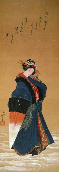 Katsushika Hokusai http://www.muian.com/muian08/muian08.htm#1