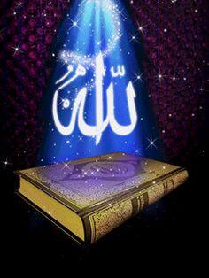 Cool Anime Wallpapers, Learn Quran, Islamic Wallpaper, Holy Quran, Hadith, Holi, Allah, Cool Stuff, Muhammad