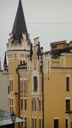 Андреевский спуск. Киев. Уераина