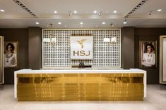 HSJ jewellery Showroom Interior Design by RMDK - The Architects Diary Jewellery Shop Design, Jewellery Showroom, Jewellery Shops, Jewellery Display, Jewelry Stores, Store Interiors, Office Interiors, Shop Counter Design, Showroom Interior Design