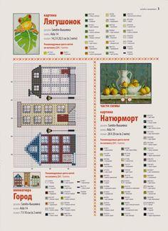 Gallery.ru / Фото #3 - 2011.08(43) - tymannost