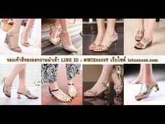 รองเท้าแฟชั่นสำหรับออกงานแบบรองเท้าสีทองสวยหรูร้านขายรองเท้านำเข้าLOTUSNOSS - YouTube