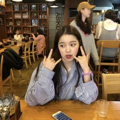 Korean Girl Photo, Korean Photography, Girl Korea, Ulzzang Korean Girl, Cute Asian Girls, Best Face Products, Aesthetic Pictures, Girl Photos, Tumblr